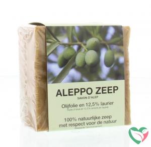Aleppo Verilis aleppo zeep