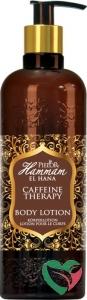 Hammam El Hana Caffeine therapy body lotion
