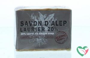Aleppo Soap Co Aleppo zeep 20% laurier